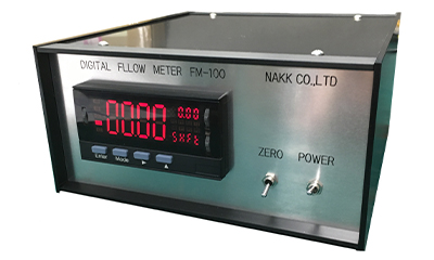デジタル流量計 FM-100